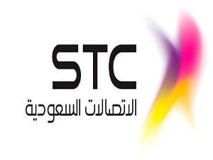 Saudi Telecom Co._company_logo