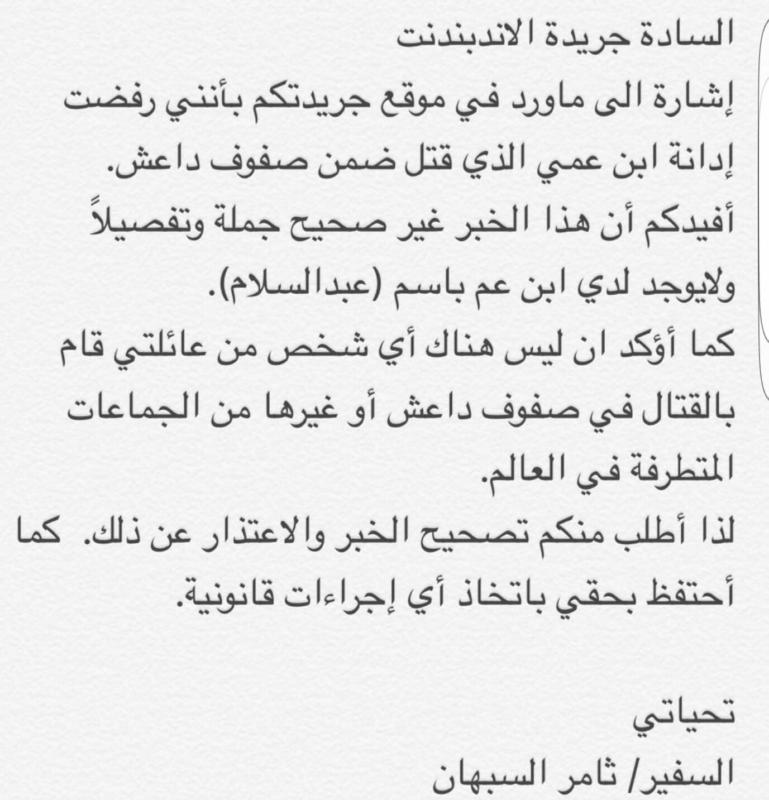 Screenshot_٢٠١٦٠٩٠٨-١٢١٥١٢