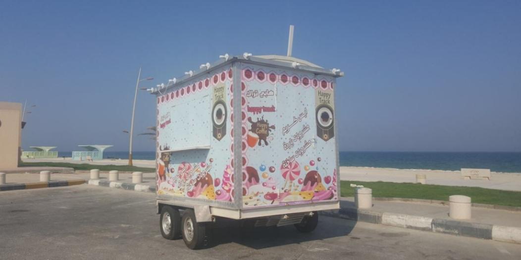 ترخيص أول عربة متنقلة لبيع الأغذية في الخفجي