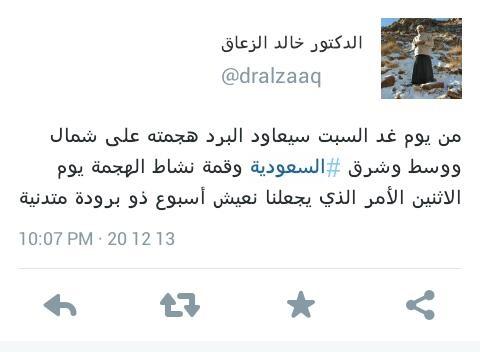 Screenshot_2013-12-20-22-07-31-1