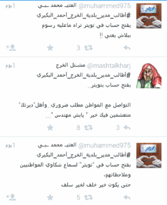 Screenshot_2014-02-25-23-07-19-1