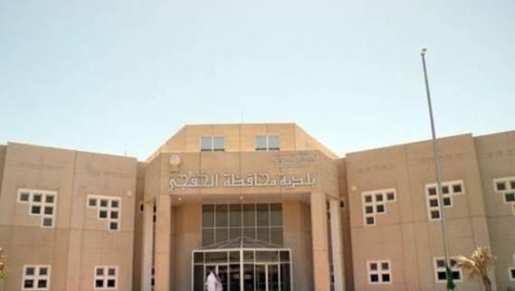 بلدية محافظة الخفجي