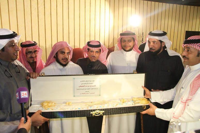 تكريم المحامي الكويتي السبيعي تقديرا لدفاعه عن المملكة والخليج