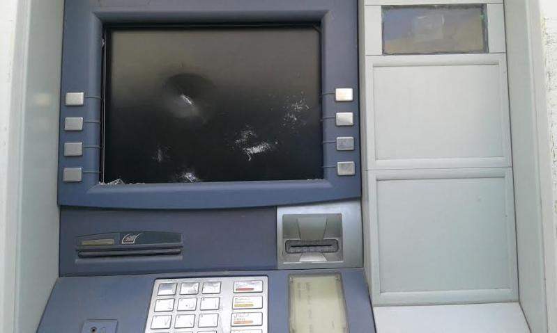 مجهول يعتدي على صراف آلي في #جازان