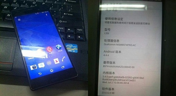 Sony-Xperia-Z3-to-Go-Official-on-September-3-at-IFA-2014