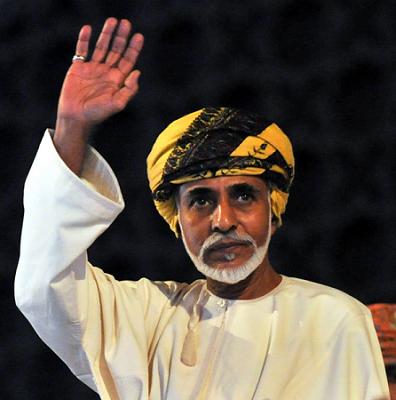 هكذا سيتم اختيار خليفة السلطان قابوس.. وهؤلاء أبرز المرشحين - المواطن