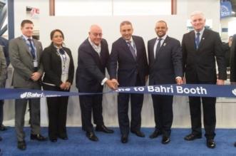 بعد افتتاح مكتبها الثاني بهيوستن.. البحري تؤكد استمرار نموها في السوق الأميركية - المواطن