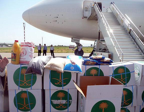 المساعدات السعودية