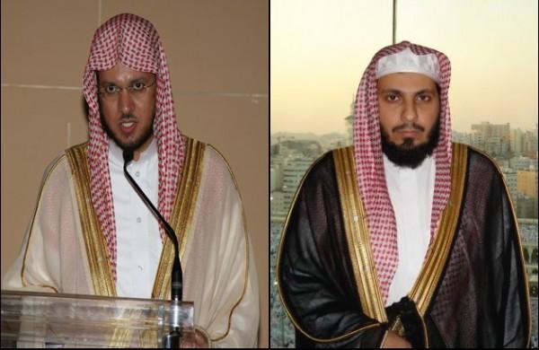 الشيخ / صالح بن محمد آل طالب و الشيخ / عبدالمحسن بن محمد القاسم