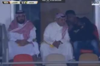 بالفيديو.. نور والمقيرن يتواجدان في مباراة #الاتحاد_الشباب - المواطن