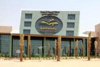 جامعة شقراء - جامعه شقرا