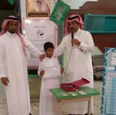 ابتدائية عثمان بن عفان بالسعيدة تكرم طالبين لتميزهما السلوكي - المواطن