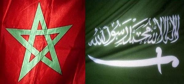 السعوديه والمغرب