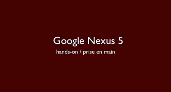 نيكسوس 5