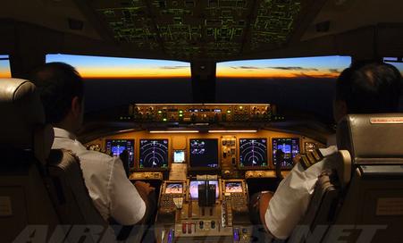 طيار - طائرة