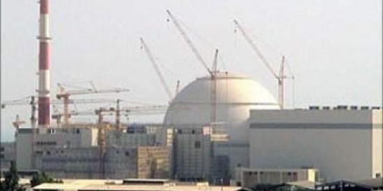 القمار يطيح بالمسؤول عن الترسانة النووية الأمريكية - المواطن