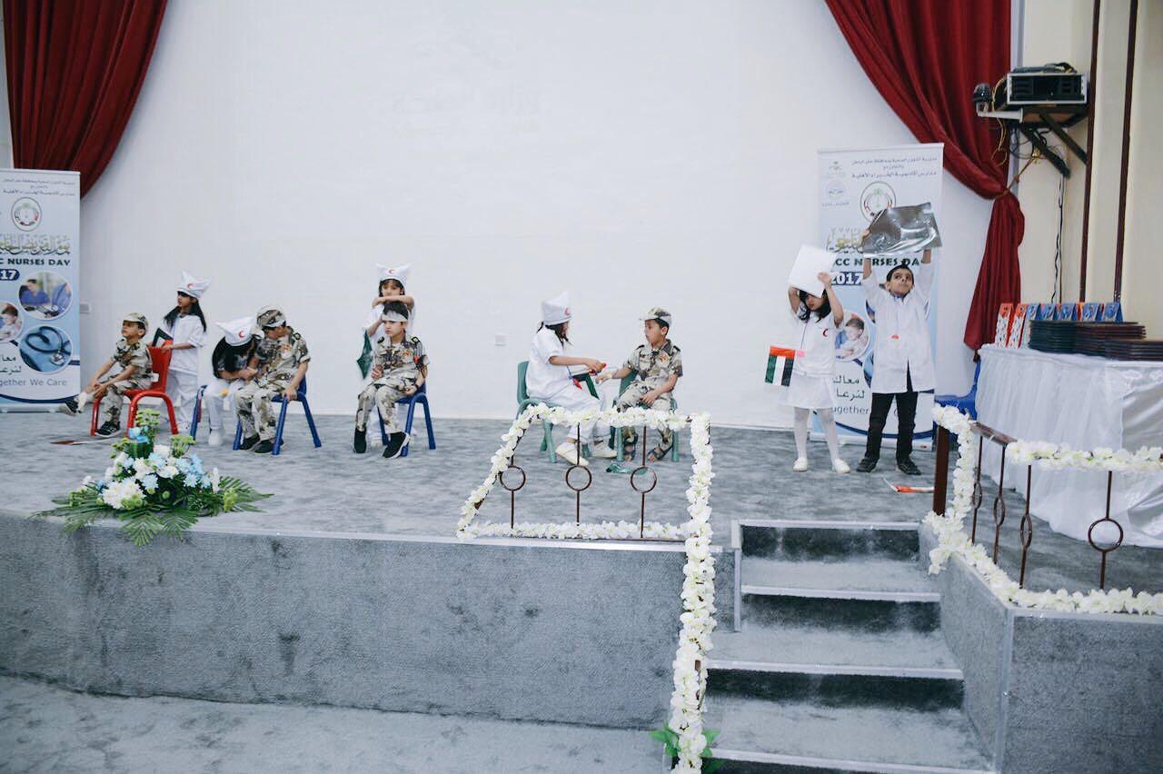 برامج وعروض ثقافية بصحة حفر الباطن في يوم التمريض الخليجي - المواطن