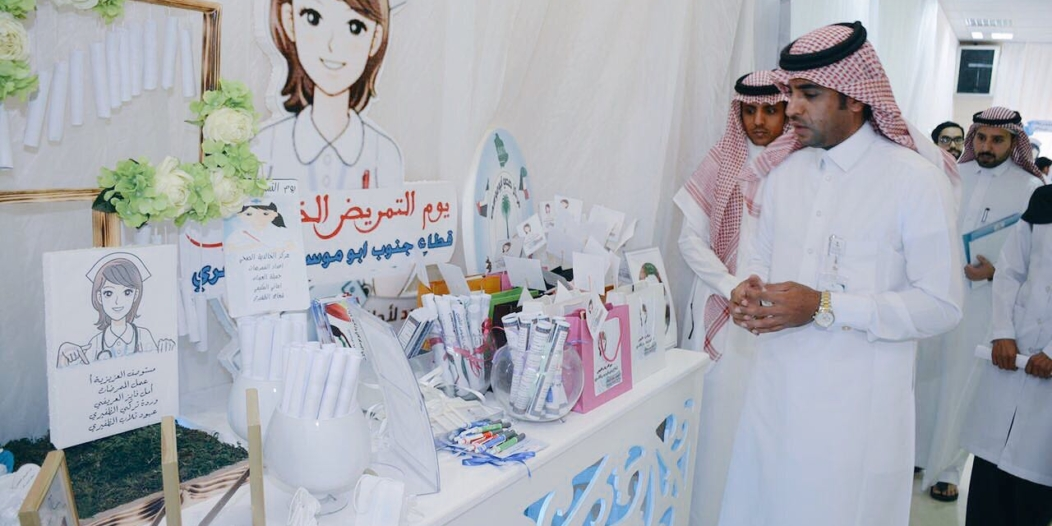 برامج وعروض ثقافية بصحة حفر الباطن في يوم التمريض الخليجي
