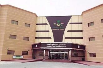 مستشفى حفر الباطن ينقذ طفلًا من التهاب السحايا - المواطن