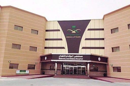 مستشفى حفر الباطن ينقذ طفلًا من التهاب السحايا