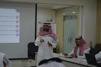 انفع نفسك.. دورة للنجاح بتنظيم وقف الملك عبدالعزيز للعين العزيزية - المواطن
