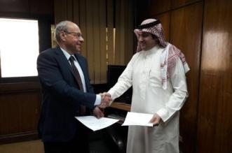 مشروعات بحثية عملاقة بتعاون الخليج العربي للدراسات الإيرانية والأهرام - المواطن