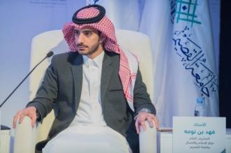 فيصل بن مشعل يشكر الزميل فهد بن نومة على مقالروح المسؤولية - المواطن