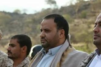 ميليشيات الحوثي تعترف بمقتل صالح الصماد في غارة التحالف - المواطن