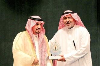 فيصل بن بندر يكرم الجماح - المواطن