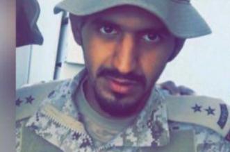 استشهاد الملازم أول عبدالله السليم متأثرًا بإصابته في الحد الجنوبي - المواطن