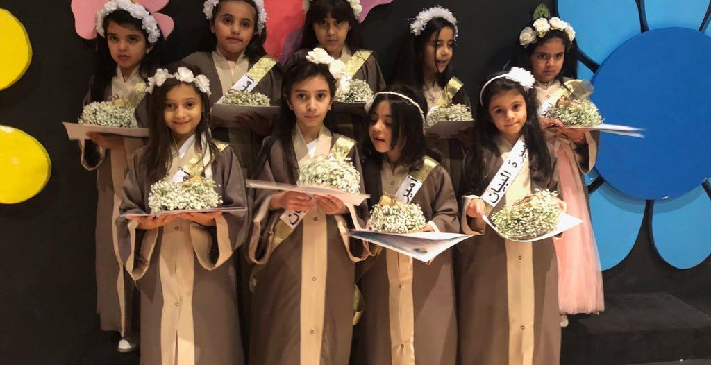 على 3 مراحل.. اختتام مسابقة أميرة البيان في تعليم شمال الرياض