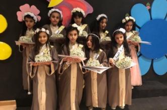 على 3 مراحل.. اختتام مسابقة أميرة البيان في تعليم شمال الرياض - المواطن