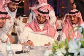 عبدالله بن بندر يطلق تطبيق مراس للتيسير على المستثمرين - المواطن