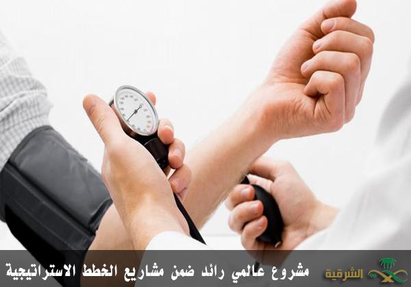 النمر: 4 شروط لقياس ضغط الدم