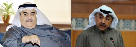 نائب كويتي ووزير الخارجية البحريني