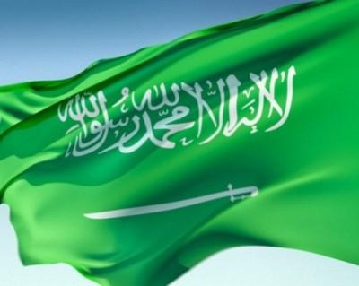 علم السعوديةa