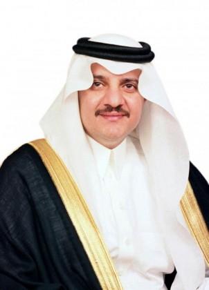 الأمير_سعود_بن_نايف