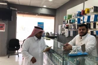 بالصور..عمل الرياض يُحرر 213 مخالفة ويضبط 50 وافدًا مخالفًا خلال أسبوع - المواطن