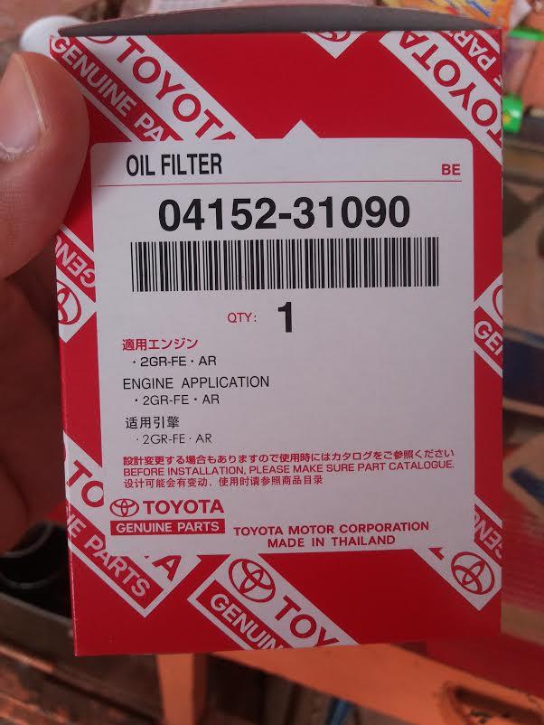 وكالة سيارات تبيع فلتر الزيت بفارق (24) ريالاً عن محال الزيوت - المواطن