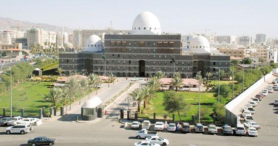 أمانة المدينة تطرح فرصة استثمارية لإنشاء مستشفى للرعاية الطبية - المواطن