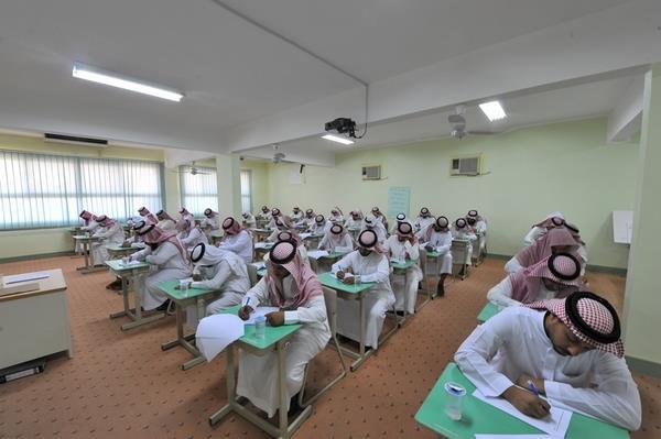 موعد إعلان نتائج اختبار كفايات المعلمين