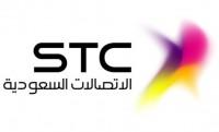""""""" STC """" ترعى مسابقات الكرة السعودية"""