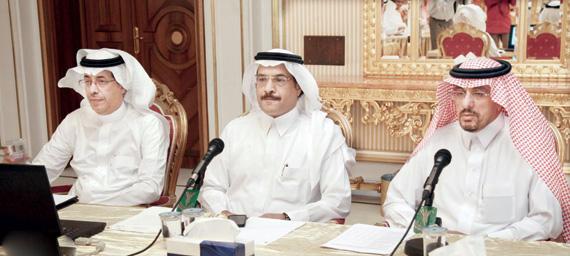مؤتمر الأدباء السعوديين