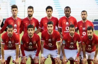 هدف الأهلي المصري بعد إعلان قرعة دوري أبطال إفريقيا 2018 - المواطن