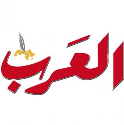 alarab-new-logo