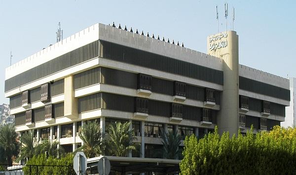 أمانة مكة تعلن عن وظائف شاغرة بعقود سنوية مؤقتة - المواطن
