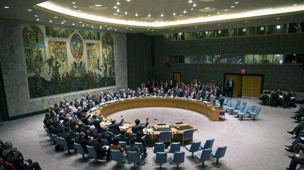 مجلس الأمن - مجلس الامن