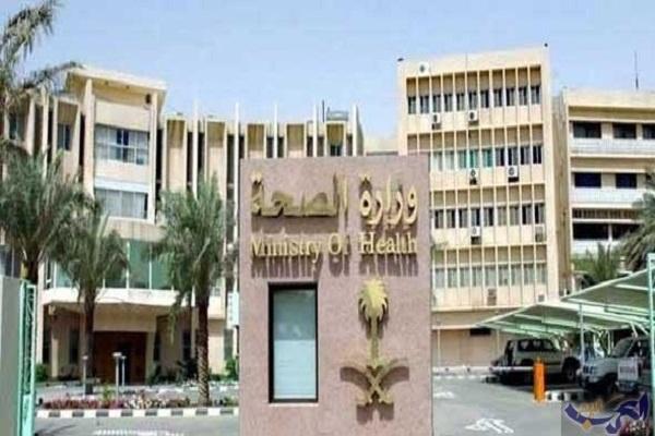 أهالي غامد الزناد لـ وزير الصحة: 63 ألف نسمة بلا رعاية صحية