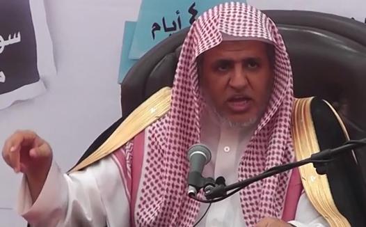 الشيخ الدكتور علي الشبل