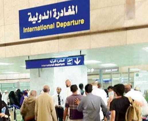 مغادرة مطارك الملك جدة